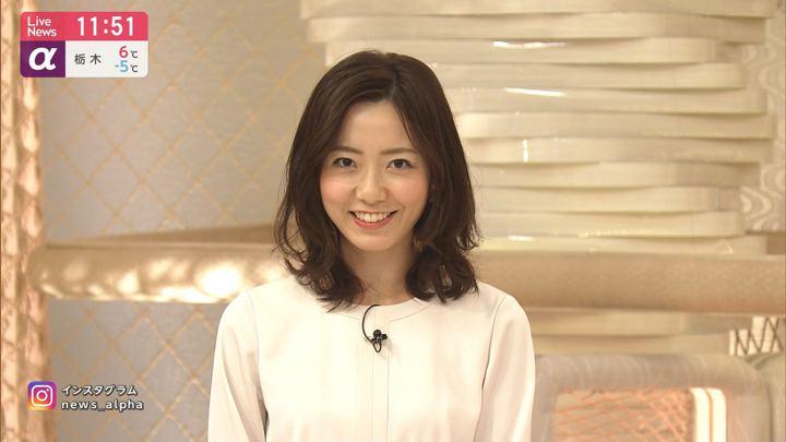 2020年02月06日内田嶺衣奈の画像05枚目