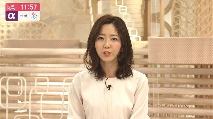 2020年02月06日内田嶺衣奈の画像08枚目