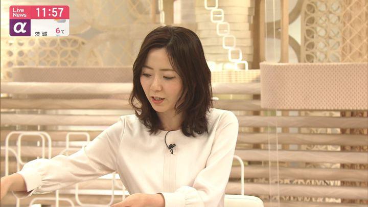 2020年02月06日内田嶺衣奈の画像09枚目