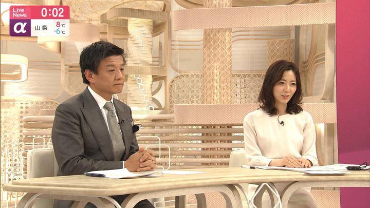 2020年02月06日内田嶺衣奈の画像11枚目