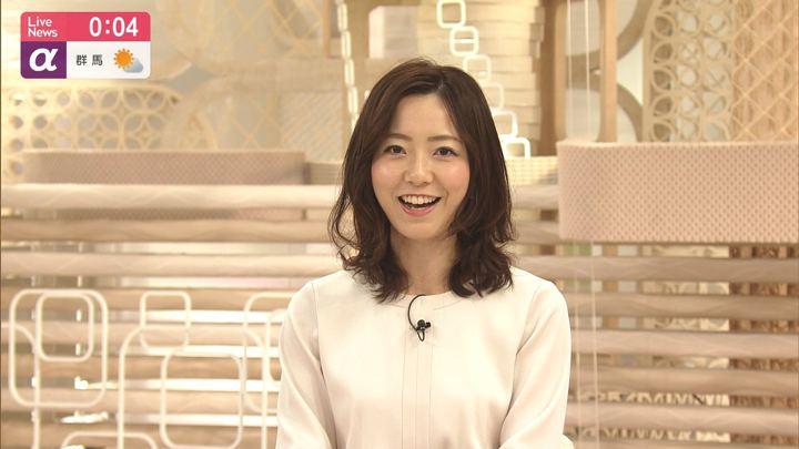 2020年02月06日内田嶺衣奈の画像12枚目