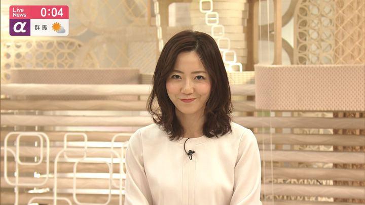 2020年02月06日内田嶺衣奈の画像13枚目