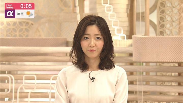 2020年02月06日内田嶺衣奈の画像14枚目