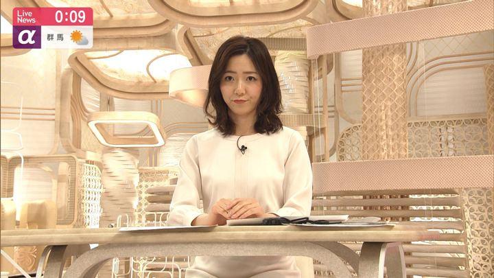 2020年02月06日内田嶺衣奈の画像15枚目