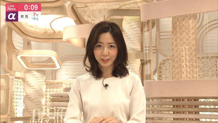 2020年02月06日内田嶺衣奈の画像16枚目