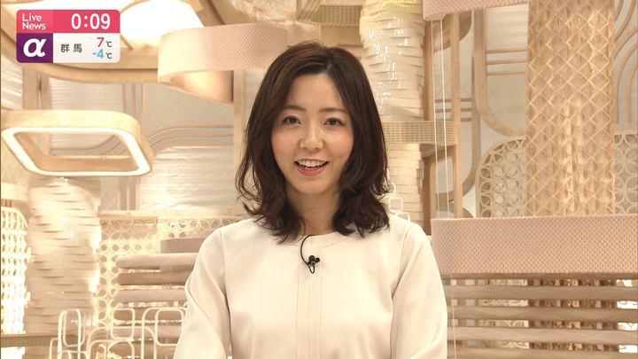 2020年02月06日内田嶺衣奈の画像17枚目
