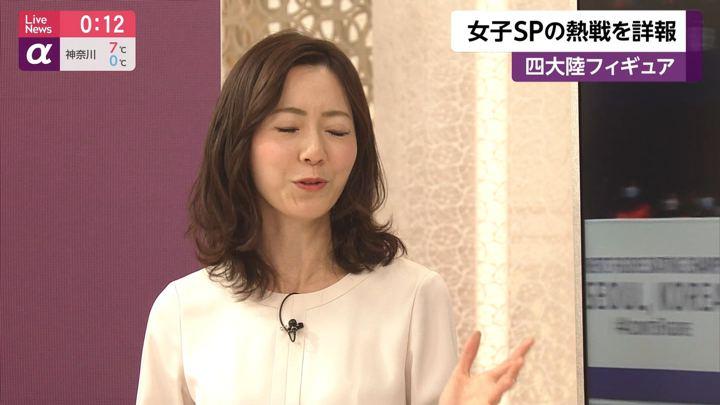 2020年02月06日内田嶺衣奈の画像21枚目