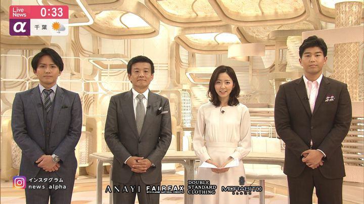 2020年02月06日内田嶺衣奈の画像25枚目
