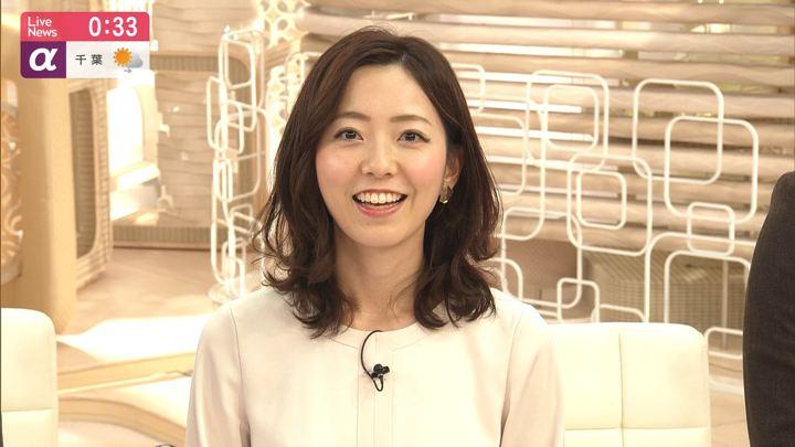 2020年02月06日内田嶺衣奈の画像26枚目