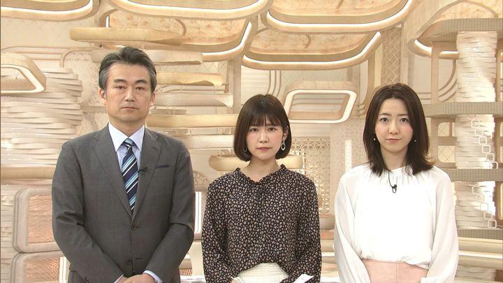 2020年02月08日内田嶺衣奈の画像01枚目
