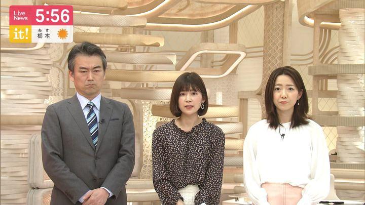 2020年02月08日内田嶺衣奈の画像03枚目