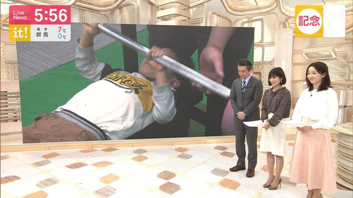 2020年02月08日内田嶺衣奈の画像04枚目