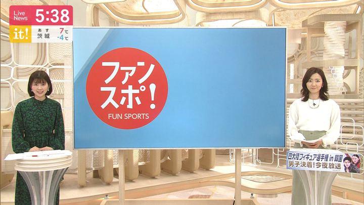 2020年02月09日内田嶺衣奈の画像02枚目