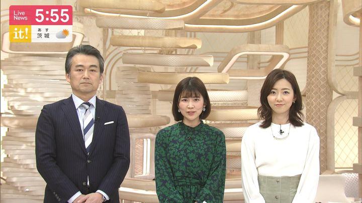 2020年02月09日内田嶺衣奈の画像03枚目
