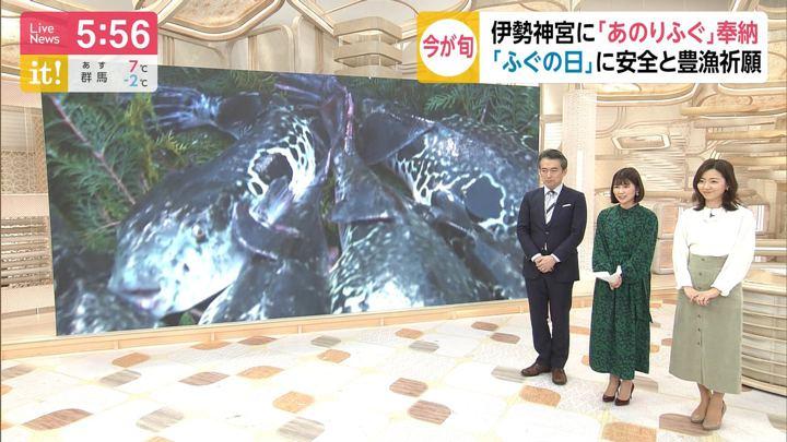 2020年02月09日内田嶺衣奈の画像04枚目