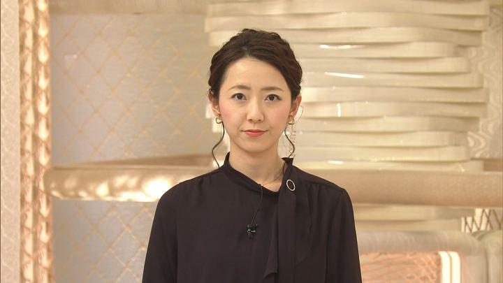 2020年02月14日内田嶺衣奈の画像03枚目
