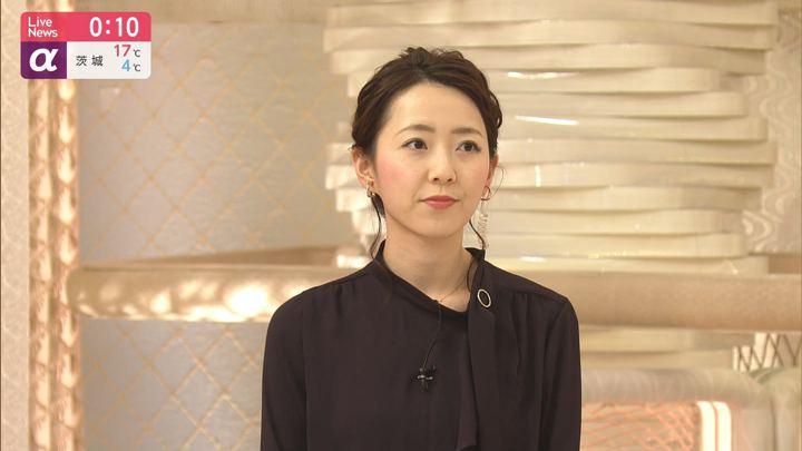 2020年02月14日内田嶺衣奈の画像05枚目