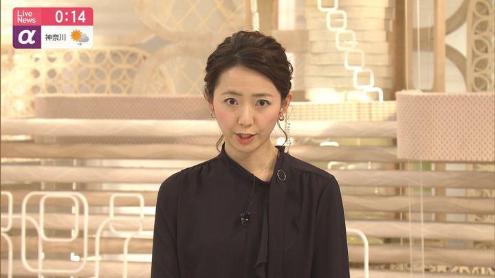 2020年02月14日内田嶺衣奈の画像07枚目