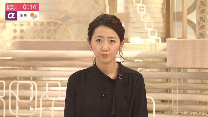 2020年02月14日内田嶺衣奈の画像08枚目