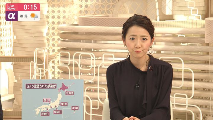 2020年02月14日内田嶺衣奈の画像09枚目