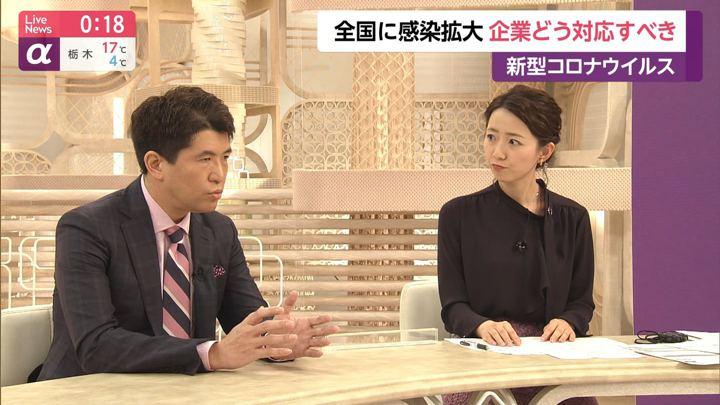 2020年02月14日内田嶺衣奈の画像11枚目