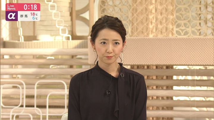 2020年02月14日内田嶺衣奈の画像12枚目