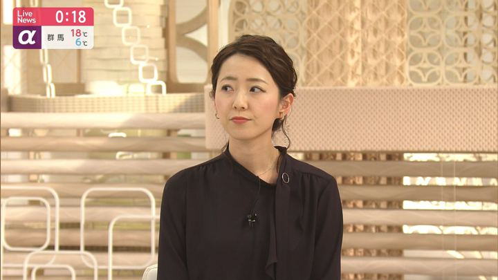 2020年02月14日内田嶺衣奈の画像13枚目