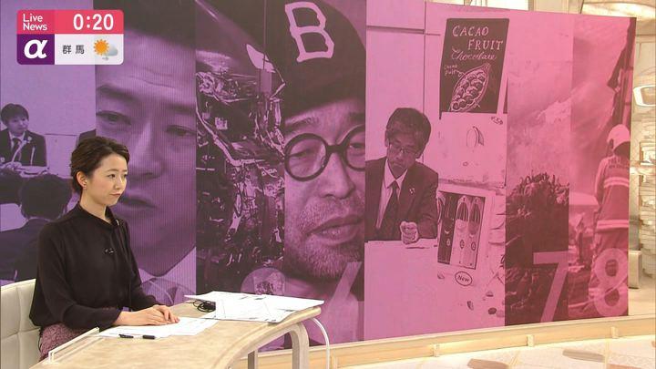 2020年02月14日内田嶺衣奈の画像14枚目
