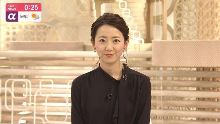 2020年02月14日内田嶺衣奈の画像15枚目