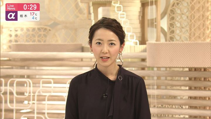 2020年02月14日内田嶺衣奈の画像16枚目