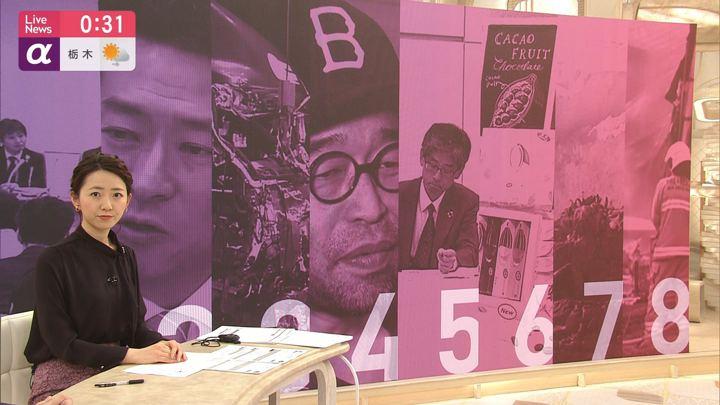 2020年02月14日内田嶺衣奈の画像17枚目