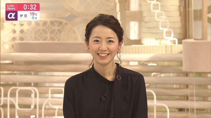 2020年02月14日内田嶺衣奈の画像18枚目