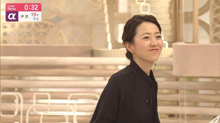 2020年02月14日内田嶺衣奈の画像19枚目