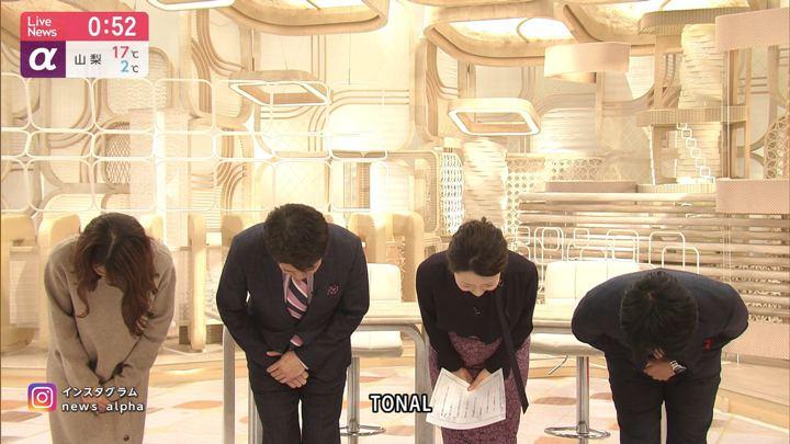 2020年02月14日内田嶺衣奈の画像24枚目