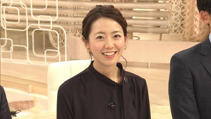 2020年02月14日内田嶺衣奈の画像26枚目