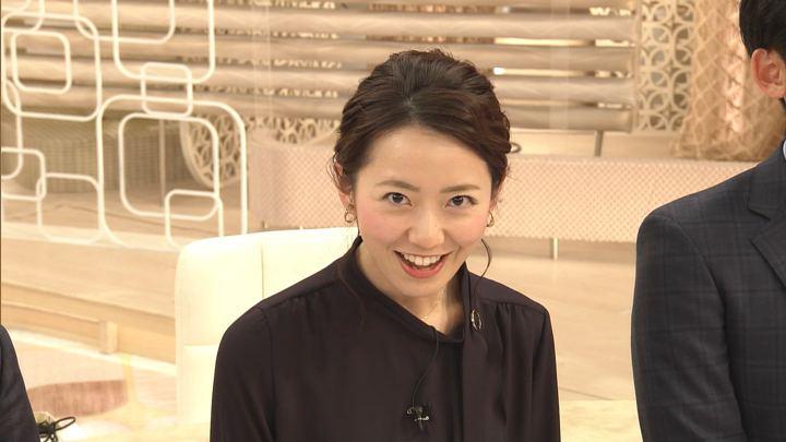 2020年02月14日内田嶺衣奈の画像27枚目