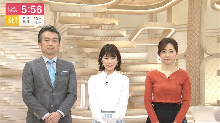 2020年02月15日内田嶺衣奈の画像03枚目