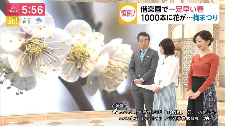 2020年02月15日内田嶺衣奈の画像04枚目