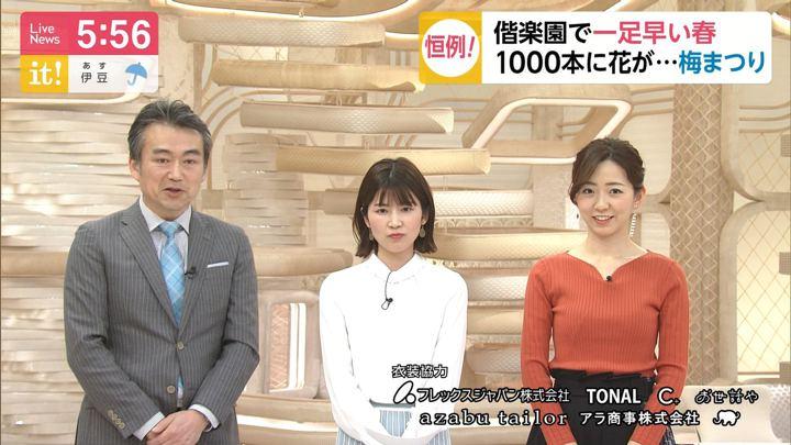 2020年02月15日内田嶺衣奈の画像05枚目