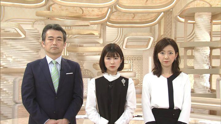 2020年02月16日内田嶺衣奈の画像01枚目