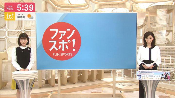 2020年02月16日内田嶺衣奈の画像02枚目