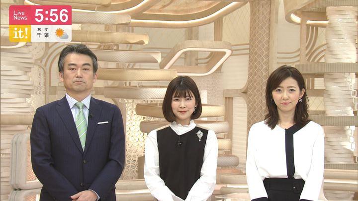 2020年02月16日内田嶺衣奈の画像03枚目