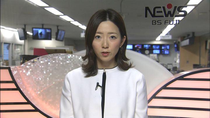 2020年02月19日内田嶺衣奈の画像06枚目