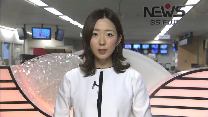 2020年02月19日内田嶺衣奈の画像08枚目