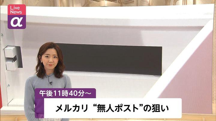 2020年02月20日内田嶺衣奈の画像01枚目