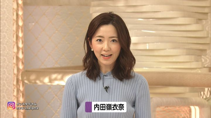 2020年02月20日内田嶺衣奈の画像04枚目