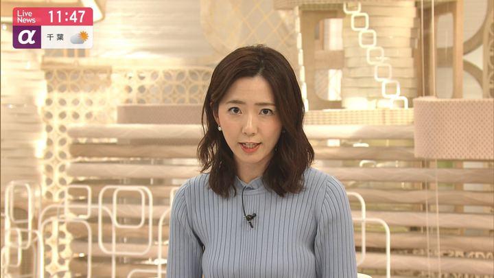 2020年02月20日内田嶺衣奈の画像08枚目