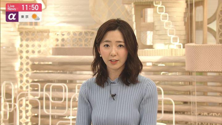 2020年02月20日内田嶺衣奈の画像10枚目