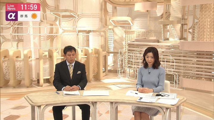 2020年02月20日内田嶺衣奈の画像11枚目
