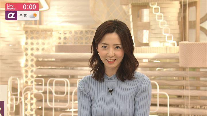 2020年02月20日内田嶺衣奈の画像12枚目